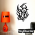 Classic Tribal Wall Decal - Vinyl Decal - Car Decal - DC 022