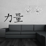 Strength Kanji Decal
