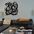 Classic Tribal Wall Decal - Vinyl Decal - Car Decal - DC 053