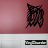 Classic Tribal Wall Decal - Vinyl Decal - Car Decal - DC 077