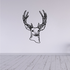Remarkable White Tail Deer Head Decal