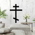 Christianity Orthodox cross Decal