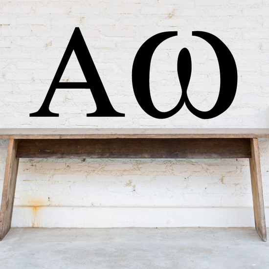 Alpha and Omega Decal