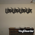 Tribal Bracelet Wall Decal - Vinyl Decal - Car Decal - DC 025