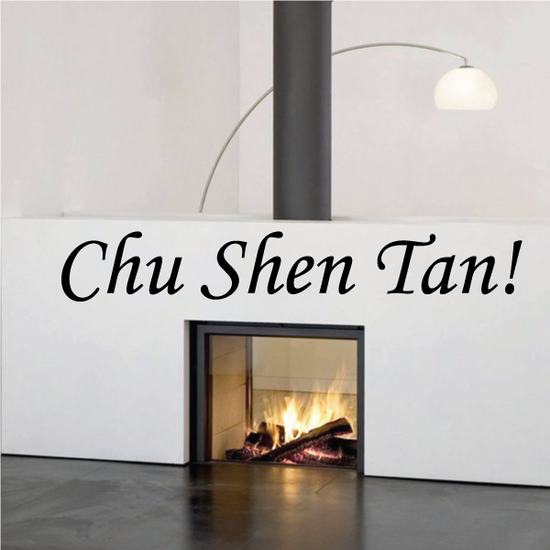 Happy New Year Mandarin Chu Shen Tan Decal