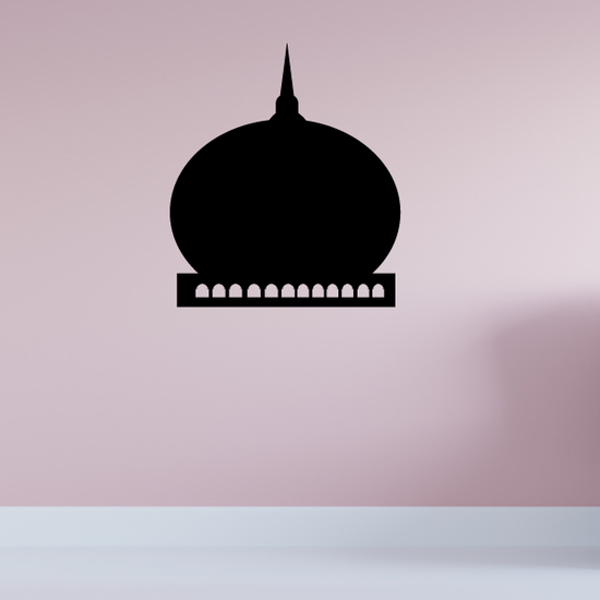 Round Islamic Mosque Top Decal