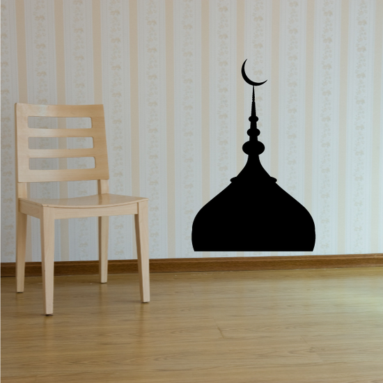 Islamic Mosque Tip with moon Decal