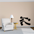 Bowling Wall Decal - Vinyl Decal - Car Decal - Bl019