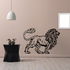 Sculpted Style Lion Decal
