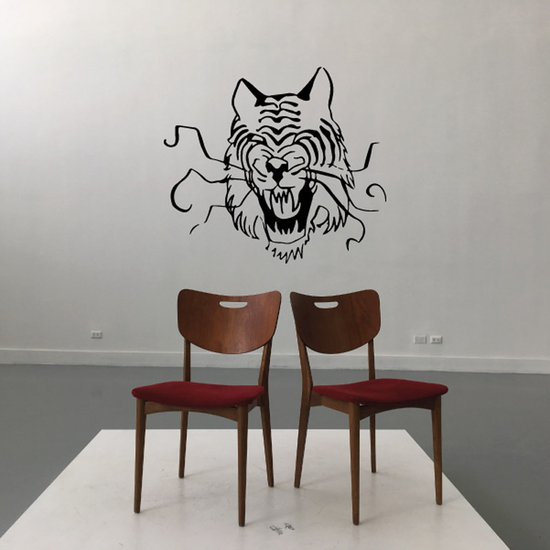 Long Whiskers Tiger Head Decal