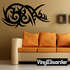 Classic Tribal Wall Decal - Vinyl Decal - Car Decal - DC 037