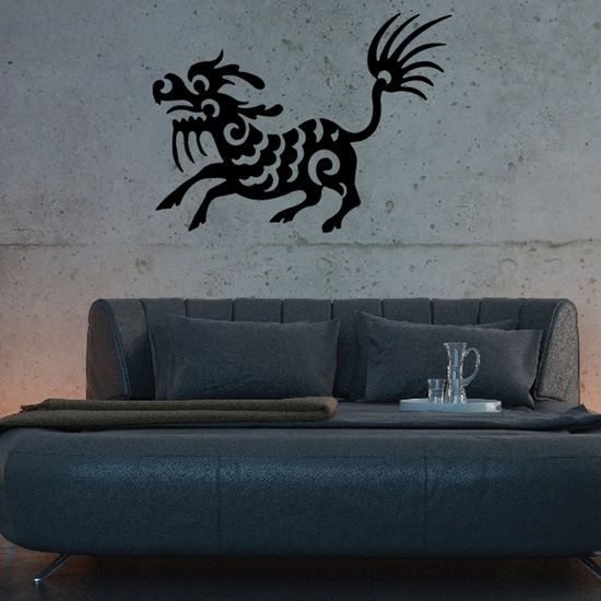 Chinese Goat Decal