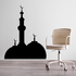 Al Nabawi Mosque Decal