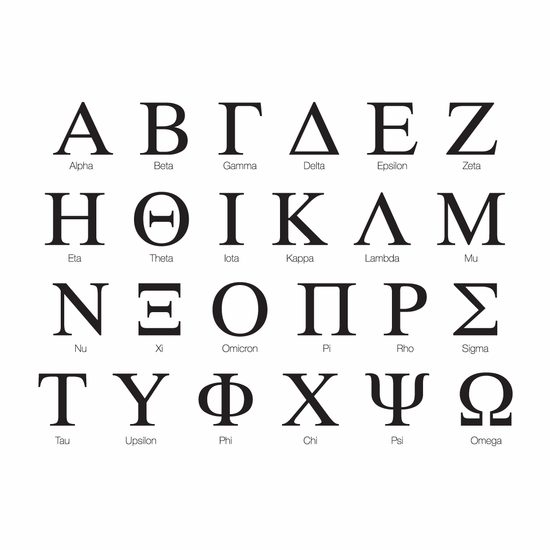 Greek Letters Decal