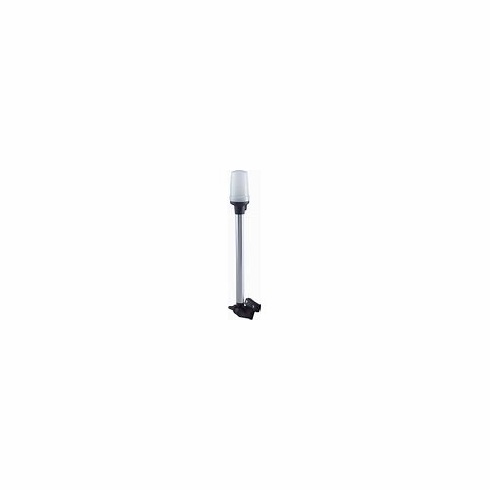 Perko All-Round Light-Vertical Mount 14 Inches (Fold Down)