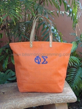 Large Jute Bag<br>College Colors