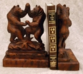 Dancing Bear Bookends