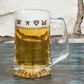 "West Creation ""Brands"" 15 oz. Heavy Glass Beer Mug Set of 4"