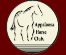 Appaloosa Horse Club Exclusive Awards & Gifts