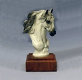 Andalusian Mini Trophy - Log in for quantity pricing of 2 or more trophies.
