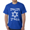 Shalom Y'all Men's T-shirt