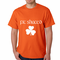 Fit Shaced (Shit Faced) St. Patrick's Day Shamrock Drinking Men's T-Shirt