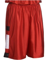 "Adult Basketball Short - 9"" inseam Teamwork 4495"