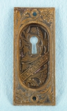 Cast brass pocket door pull (2 available) <NOBR>(ca. 1890s)</NOBR>