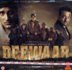 DEEWAR  - NEW - DVD
