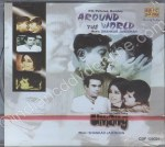 Around The World / Umang - combo CD