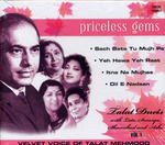 <h3>Priceless Gems -  Cd of Talat Mehboob  Songs /A Super collection</h3>