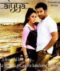 Aiyyaa - Indian Hindi Movie DVD
