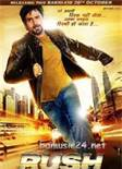 RUSH(2012) - Indian  Hindi Movie Songs CD