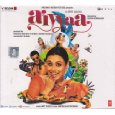 Aiyyaa(2012) - Indian Hindi Movie Songs CD