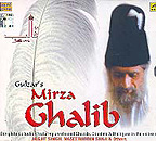 Mirza Ghalib - (The TV serial) -  2 CD Set ग़ालिब