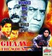 Ghaav - The Wound - DVD