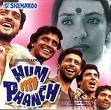 Hum Paanch - DVD