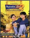 Hyderabad Blues 2 - DVD