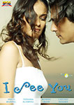 I See You - DVD
