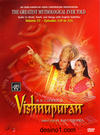 VISHNUPURAN   - 23 DVD SET