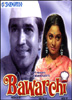 Bawarchi - (Comedy) - DVD