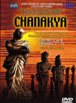 Chanakya   -  8 DVD Set