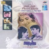 Jab Jab Phool Khile / Sharmilee - combo CD