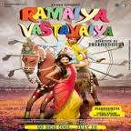 Ramaiya Vastavaiya - Bollywood Hindi Movie Songs CD