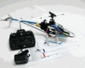 Walkera H36 DragonFly RC Helicopter Spare Parts #36