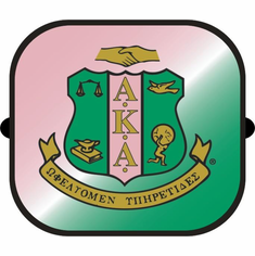 Alpha Kappa Alpha  Car Window Shades