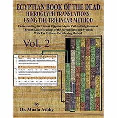 Egyptian Book of the Dead Hieroglyph Translations Using The Trilinear Method Vol. 2: Understanding the Mystic Path to Enlightenment Through Direct ... Language With Trilinear Deciphering Method