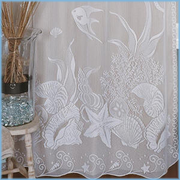 Coastal Shower Curtains