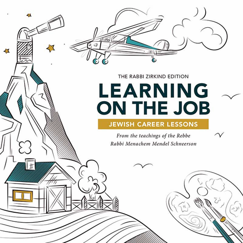 Learning on the Job: Jewish Career Lessons