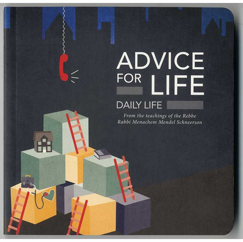 Daily Life Paperback (54 copies)